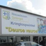 Kringloopwinkel Deuroe Veuroe (Nieuwleusen Synergie)