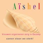 Aishel