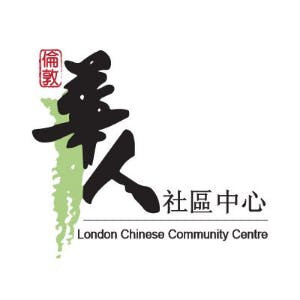 London Chinese Community Centre